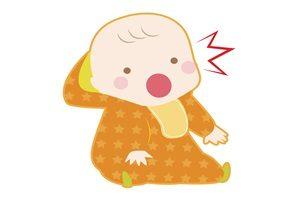 赤ちゃん イラスト 驚く ビックリ 無料 商用フリー