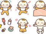 赤ちゃん イラスト かわいい 無料 商用フリー