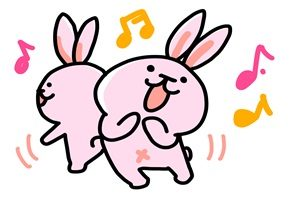 うさぎ イラスト 歌う 踊る かわいい 無料 商用フリー