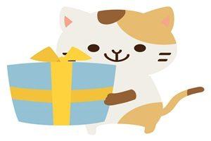 プレゼント 猫 イラスト かわいい 無料 商用フリー