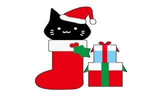 クリスマスプレゼント サンタブーツ イラスト かわいい 無料 商用フリー