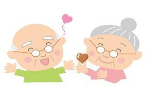 バレンタイン イラスト カップル 老夫婦 おじいさん おばあさん 無料 フリー