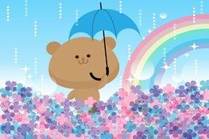アジサイ クマ イラスト 梅雨 傘 虹 無料 商用フリー