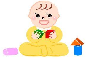 赤ちゃん 積み木 おもちゃ イラスト 無料 商用フリー