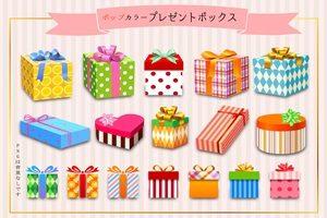 誕生日プレゼント ギフトボックス イラスト おしゃれ かわいい 無料 商用フリー