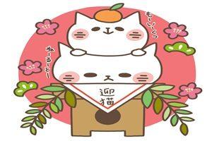 鏡餅 猫 イラスト かわいい 無料 フリー