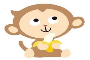 バナナを食べる猿のイラスト