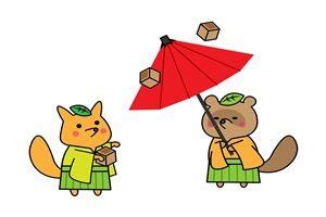 狸 狐 傘回し イラスト かわいい 無料 商用フリー