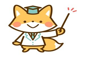 無料かわいい狐のイラスト素材おすすめ じゃぱねすくライフ