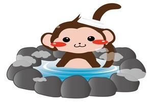 温泉に浸かる猿のイラスト