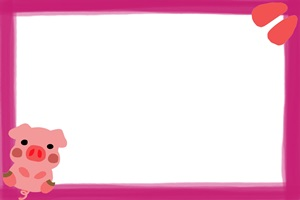 豚のイラストフレーム