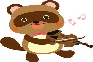 たぬき バイオリン イラスト 無料 商用フリー
