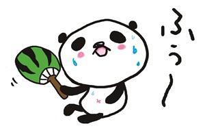 夏バテ気味のゆるいパンダのイラスト