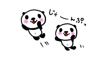 ジャンプをするゆるキャラのパンダのイラスト