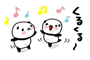 ダンスを踊るゆるいパンダのイラスト