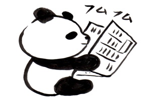 新聞を読むかっこいいパンダのイラスト