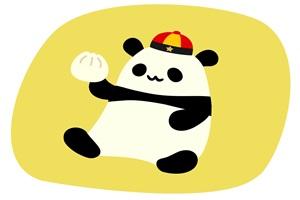 可愛い中華パンダと肉まんのイラスト