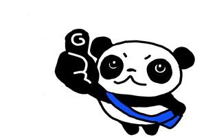 かっこいいパンダのイラスト
