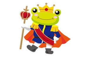 カエルの王子様のかっこいいイラスト