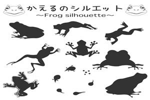 白黒シルエットのカエルのイラスト