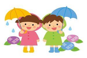 園児と傘の無料イラスト