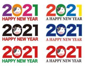 2021の年号スタンプ・ロゴ