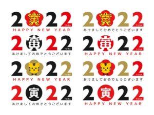 年賀状ロゴ2022